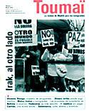 """""""Toumaï"""", una nueva revista para la población inmigrante en Madrid"""