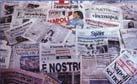 Junto a la prensa, las radios y televisiones italianas han convocado una huelga para el 18 de junio