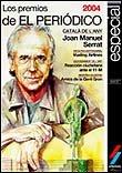 Una acuarela de Palazón abre la portada del suplemento especial distribuido en la gala de 'El Periódico'