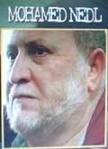 La policía ha desmentido que la imagen de este hombre corresponda a un terrorista islámico