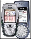Telefónica Móviles fue líder en 2004, con el 61,6% de los mensajes